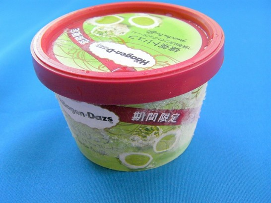 green matcha (2)