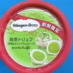 Haagen-Dazs green matcha truffle