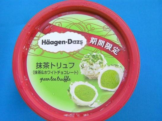 green matcha (3)