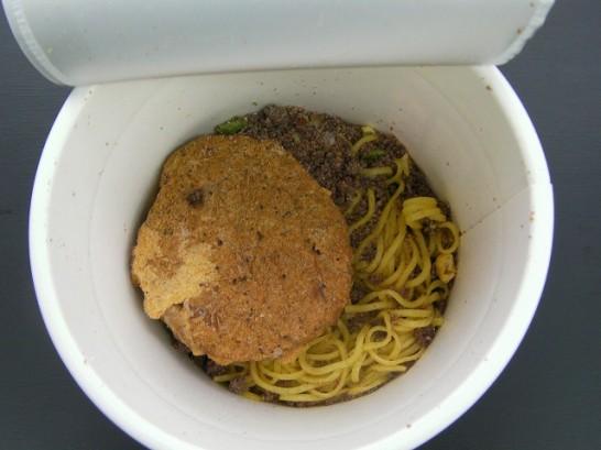 japanese ramen humberger (11)
