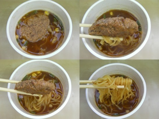 japanese ramen humberger (4)new0