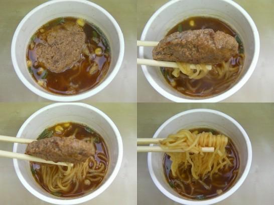 japanese ramen humberger (4)new0