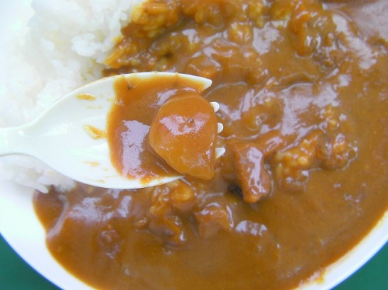 curry strawberry (2)