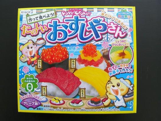 sushi candy1