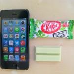 Kit Kat -wasabi-