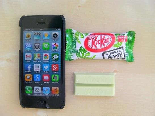kit kut wasabi (1)