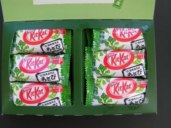 kit kut wasabi (6)