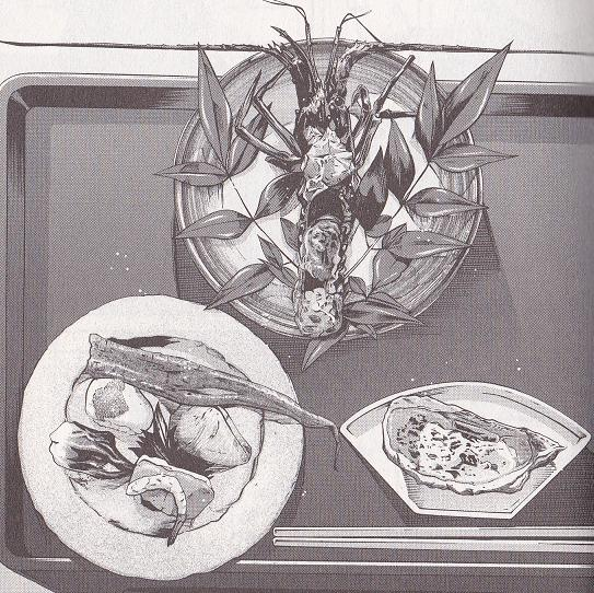 manga nobunaga2