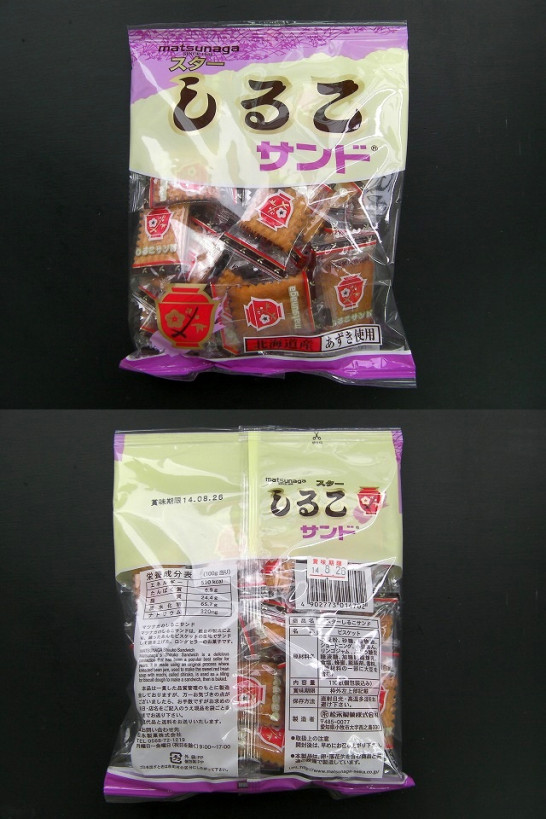 adzuki beans (9)new0