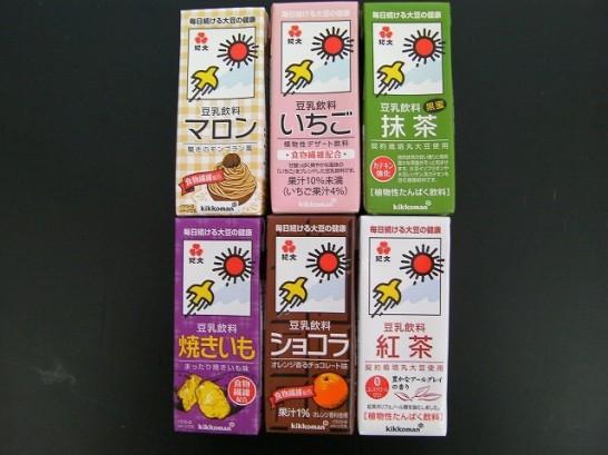 soy milk kibun (2)