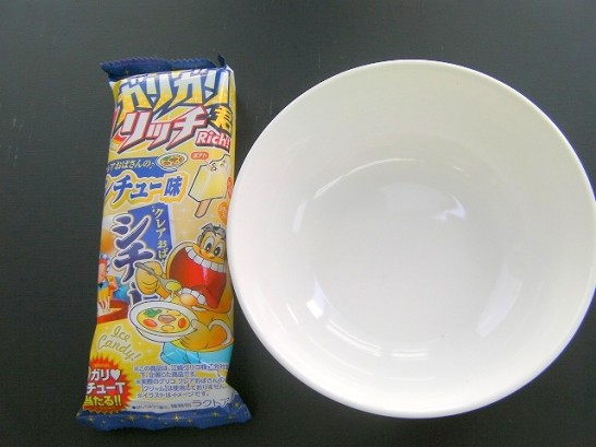 stew ice (8)