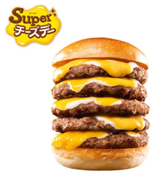 t burger (19)