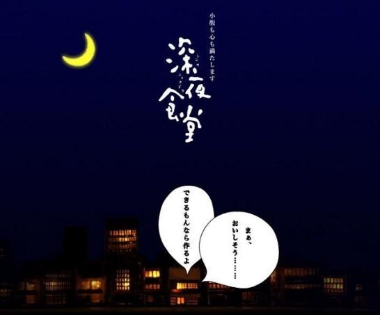 manga shinya1