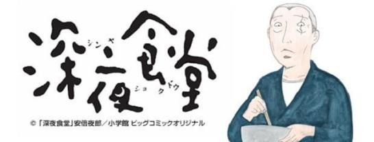manga shinya6