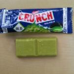 Nestle crunch matcha taste