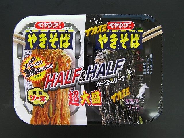 yakisoba (3)