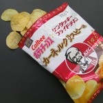 KFC menu? KFC potatochips