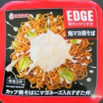 Devil mayonnaise yakisoba