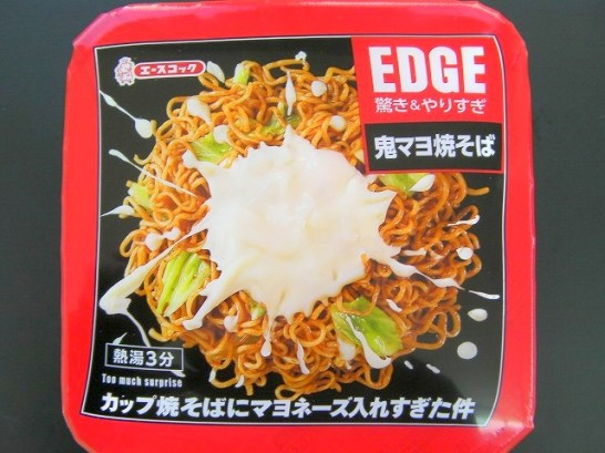 devil mayonnaise yakisoba (2)