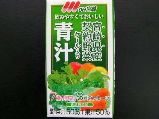 green juice (4)