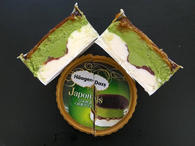 haagen dazs japanese azuki (3)