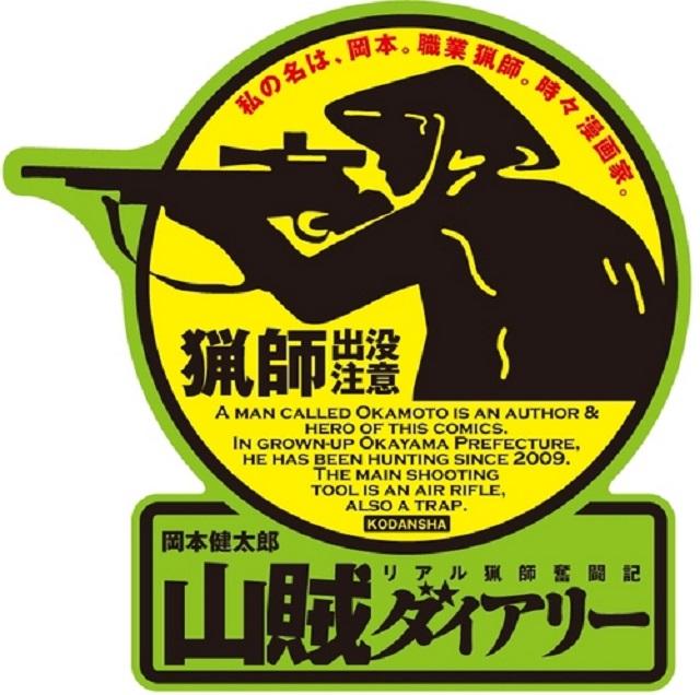 hunter manga1