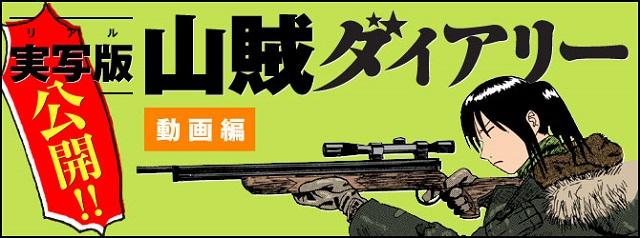 hunter manga2