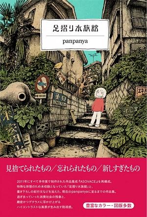manga award1-1
