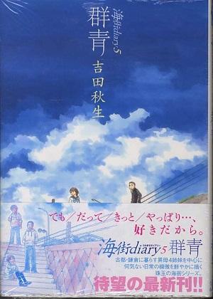 manga award11-1