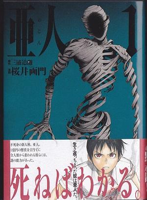 manga award2-1