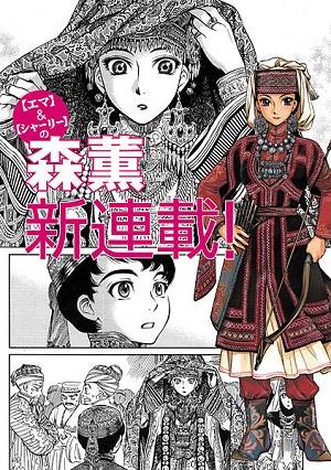 manga award3-1