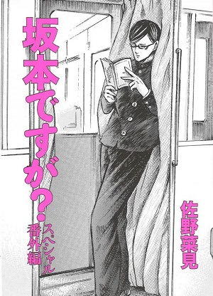 manga award4-1