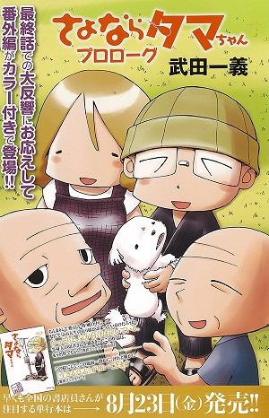 manga award5-1