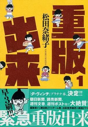 manga award6-1