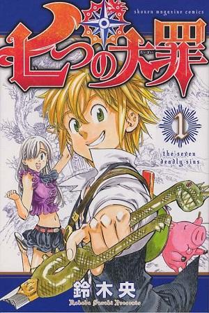 manga award7-1