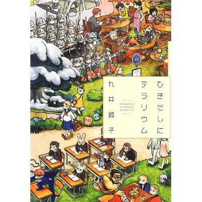 manga award8-4