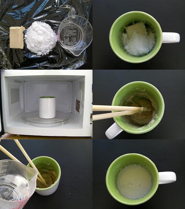 sake lees (1)new0