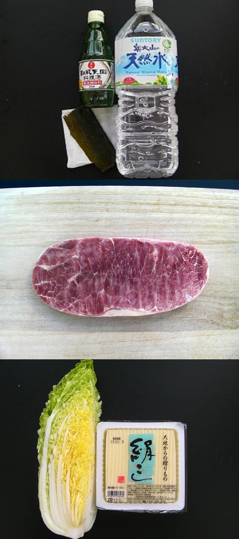 beef recipes shabu shabu (1)new0