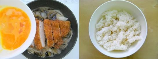 chicken-katsu (20)new7