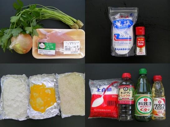 chicken-katsu (65)new0