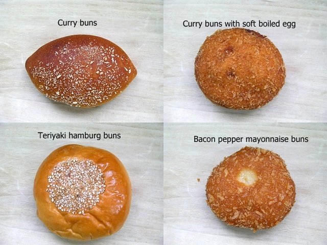 curry buns (6)new0