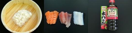 sushi (15)new2