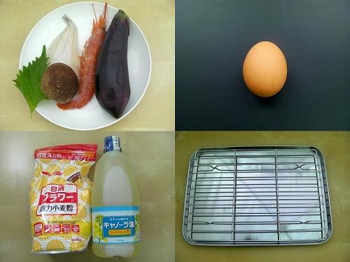 tempura (8)new0