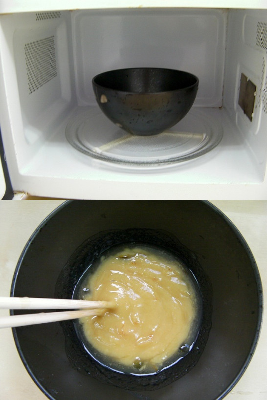 tofu dengaku (23)new3