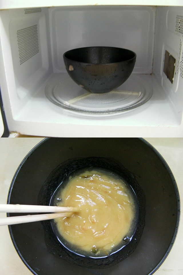 Tofu dengaku | Japanese food style