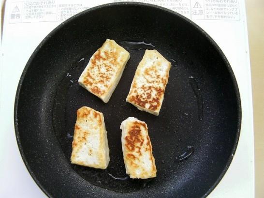 tofu dengaku2 (5)
