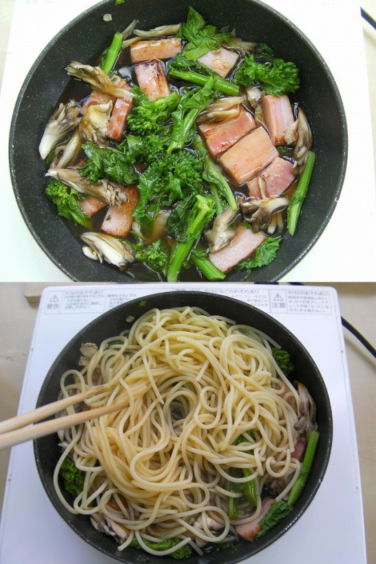 japanese style spaghetti (11)new1
