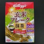 Kellogg's brown rice cereal matcha taste