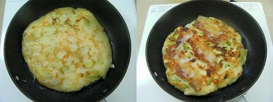 okonomi (12)new4