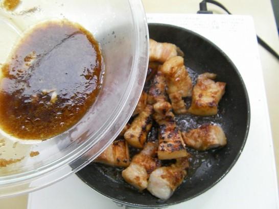 ginger pork (10)